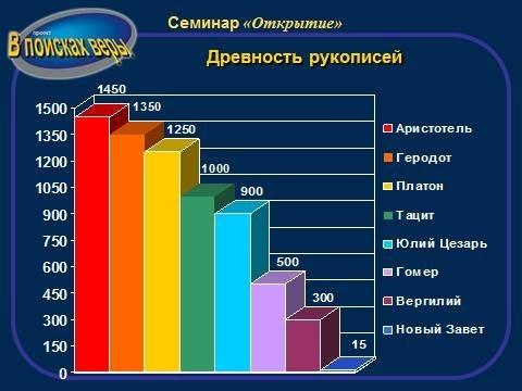 20131030-163839.jpg