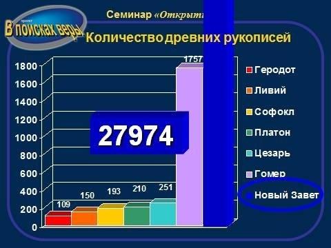 20131030-164230.jpg