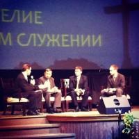 """Конференция продолжается сессией """"Вопросы/Ответы""""! Тема сессии: """"Богословие""""!"""