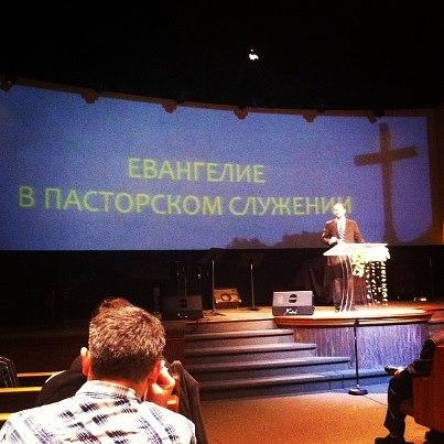 Начался второй день конференции (01.03.2013)