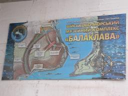 Военно морской комплекс подводных лодок в Балаклаве
